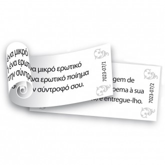 ROMANTIC HEART GAME IN PORTUGUESE AND GREEK